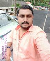 Chavara Matrimony ID: CEKM458310
