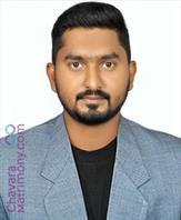 Chavara Matrimony ID: CKPY345131